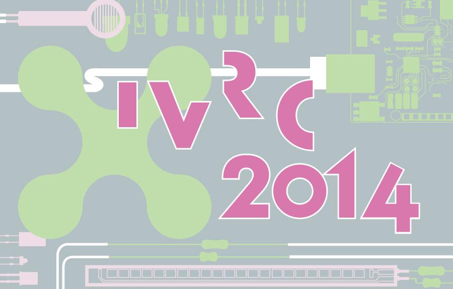 ivrc2014-logo