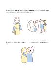 Sense-Roid 企画書