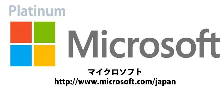 microsoft2014.jpg