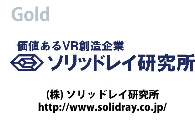solidray2014.jpg