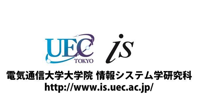 uecis2014.jpg