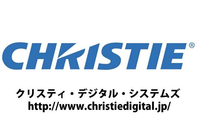 christie2014.jpg