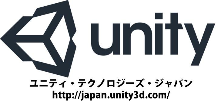 unity2014.jpg
