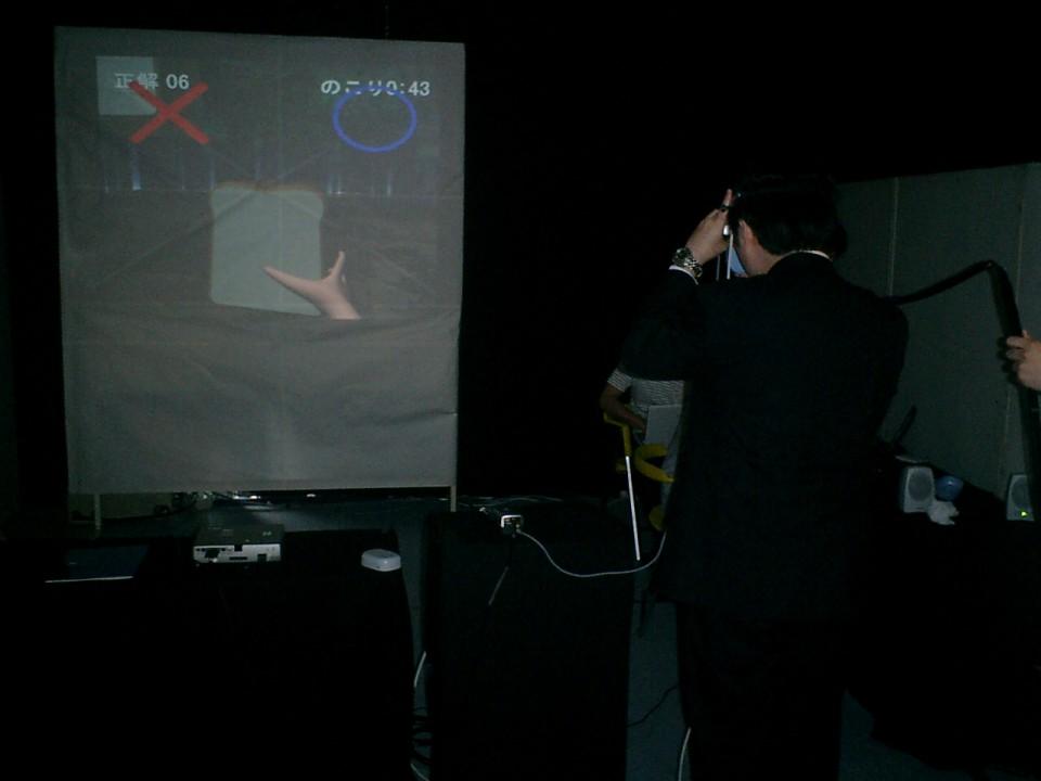 第11回 – 2003