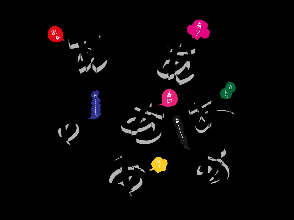 AH_illustration