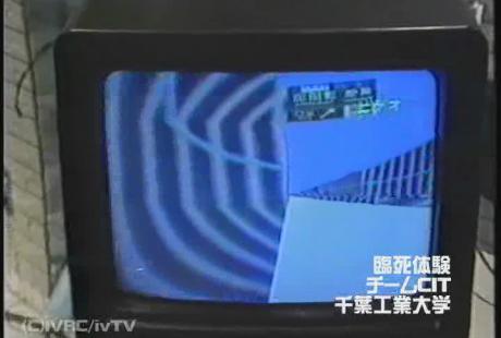第1回 – 1993