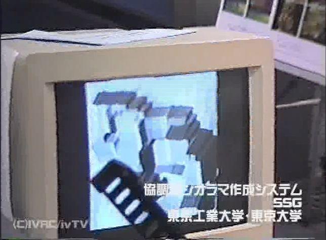 第3回 – 1995