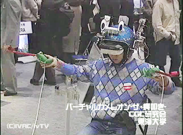 第4回 – 1996