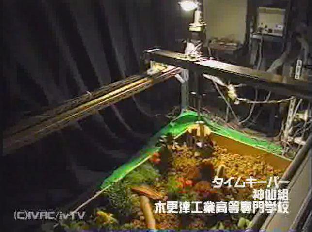 第5回 – 1997