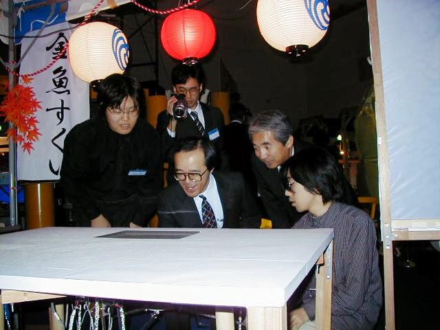 第7回 – 1999