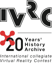 IVRC History Archive