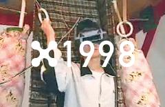 top_1998